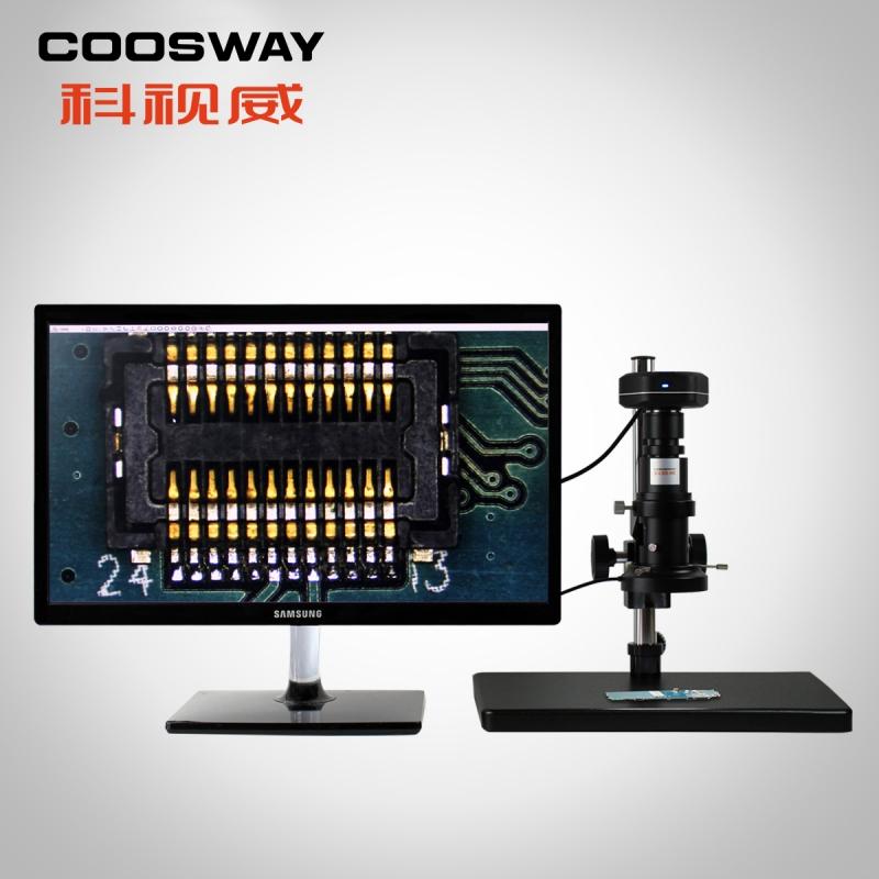 深圳市科视威光学仪器有限公司