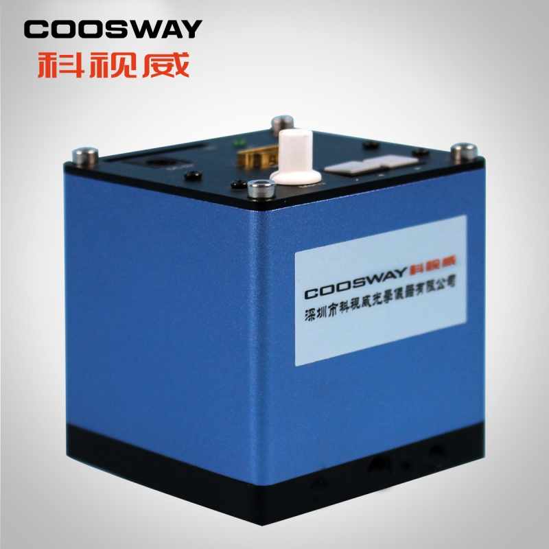 CSW-H200