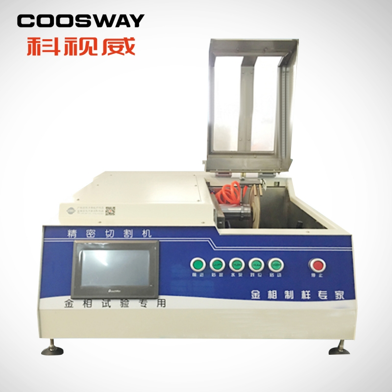 高速精密切割机  GTQ-5000B